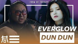 """Gambar cover The Kulture Study: EVERGLOW """"DUN DUN"""" MV"""