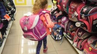 Выбираем Портфель для Школы Видео для детей