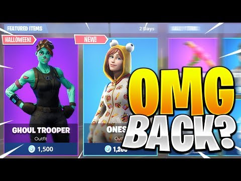CONFIRMED The GHOUL TROOPER Skin RETURNS in Fortnite! Item Shop Today October 30 Countdown Live Now