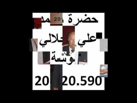 مد ايدك للحنة حضرة محمد علي الجلالي 22720590