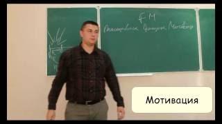 видео Функции менеджмента