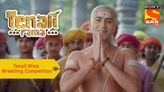 Your Favorite Character | Tenali Wins Wrestling Competition | Tenali Rama