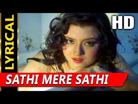 Sathi Mere Sathi (I) With Lyrics | Kavita Krishnamurthy | Veerana 1988 Songs | Jasmin