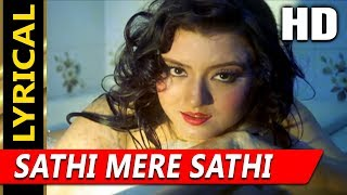 Sathi Mere Sathi (I) With Lyrics | Kavita Krishnamurthy | Veerana 1988 Songs | Jasmin