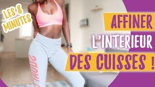 AFFINER L'INTÉRIEUR DES CUISSES en 8 minutes┃Belle & Sportive