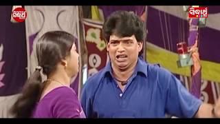 ମୁଁ କାହା ଭିତରେ ପଶିବି.. Mun Kaha Bhitare Pasibi.. Daily Jatra Comedy Dose