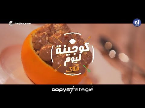 Batbout, Mousse au chocolat - Orange - Coujina Lyoum - Ep32