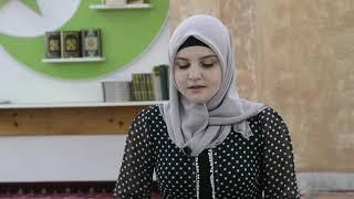 Ramazanski program: Samra Hadzic
