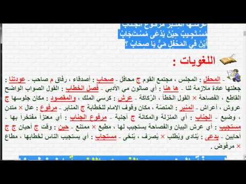 نص رثاء مي   أ محمد فارس