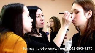 Курсы школа визажистов Абакан Черногорск