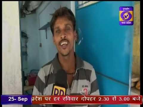 Ground Report Madhya Pradesh: Digital India Alirajpur
