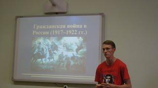 Гражданская война в России (1917–1922 гг.)