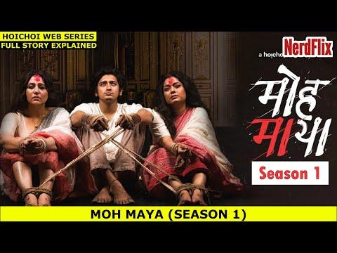 Download Mohmaya (मोह-माया)   Hoichoi Web Series   Explained in Hindi By NerdFlix