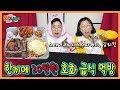 우당탕탕 아기 돌보기!!! 귀여움 주의!ㅋㅋㅋ(흔한남매) - YouTube