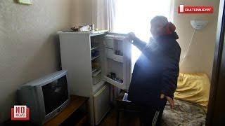 Десяток домов на Уралмаше по-прежнему без электричества(, 2016-11-16T12:04:04.000Z)