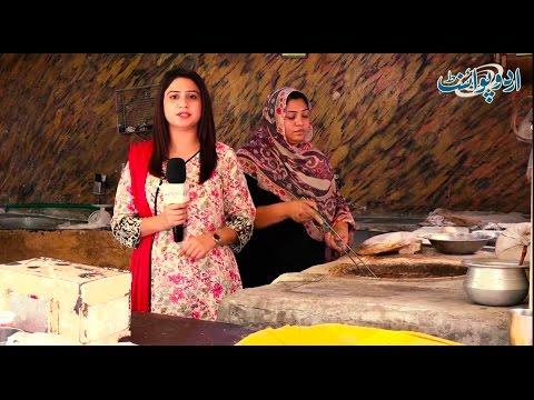 ملئیے لاہور کی بہادر خاتون سمیرا بی بی سے، جو تندور پر نوکری کرکے اپنے خاندان کی کفالت کر رہی ہیں