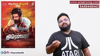 Draupathi review by Prashanth