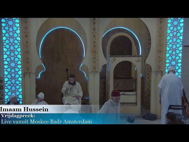 Vertaling De profijten van de maand Ramadan