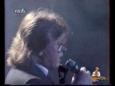 Текст песни(слова) Юрий Антонов - Зеркало