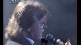 Download Юрий Антонов - Зеркало. 1990 Mp3 and Videos