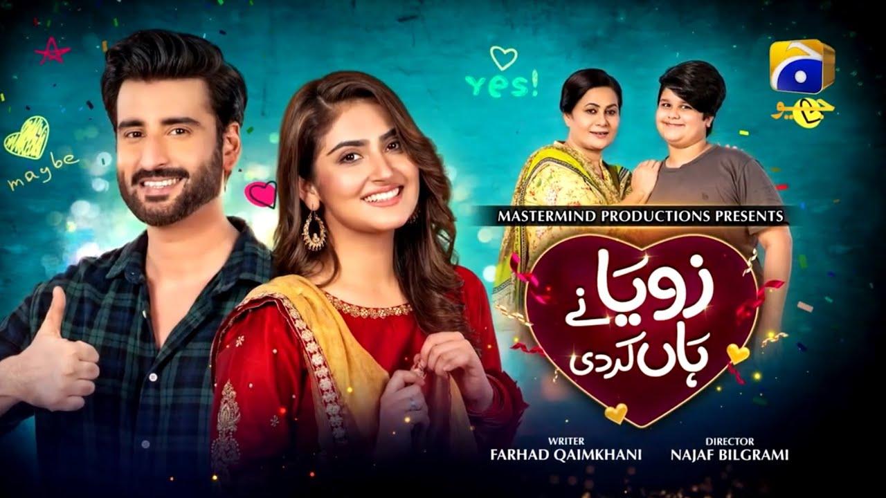 Zoya Nay Haan Kardi - TeleFilm | Eid Day 2 Special | Hiba Bukhari - Agha Ali | Har Pal Geo