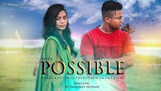 Possible Official Trailer_Bangla Science Fiction Short Film 2018_Shakawat