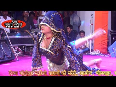 Gori Nache Nagori Nache Super Hit Song Singer Kaluram Bikharniya