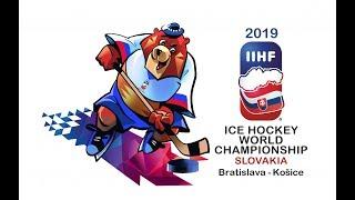 Mascot 2019 IIHF Ice Hockey World Championship