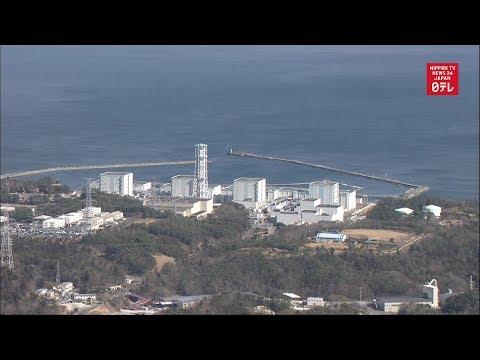 TEPCO to decommission Fukushima Daini nuclear plant