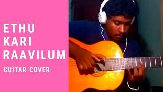 Download Hindi Video Songs - Ethu Kari Raavilum Fingerstyle Cover by Swathi Krishna