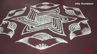 11x6 Dots Kolam with Simple Designs | Rangoli Muggulu in Unique Methods | Easy Rangoli with Dots