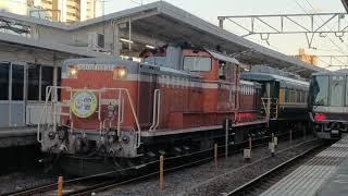 サロンカーなにわ 回送 和歌山駅発車