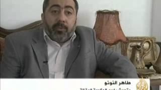 غزة تشيع شهيداً من كتائب القسام thumbnail