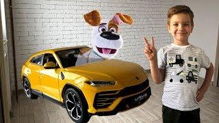 Новая Машинка Ламборгини Урус. Собака Макс привез новую игрушку. Видео для детей.