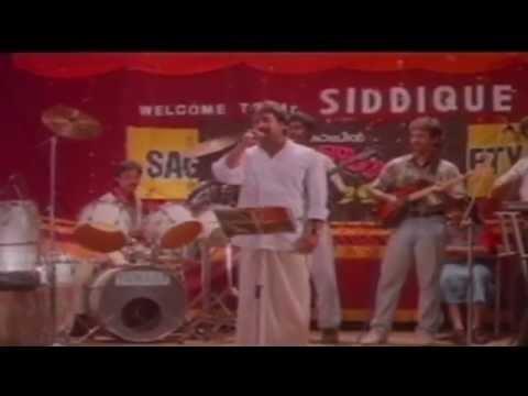 Ithra Madhurikumo Premam   Five Star Hospital   Malayalam Film Song.