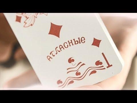 ЭТИ КАРТЫ ТОЧНО ПЛОХИЕ?   АТЛАСНЫЕ КАРТЫ   ОБУЧЕНИЕ ФОКУСАМ