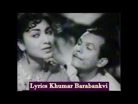 Do Roti (1957) -  gheer ke barse ye ghatayen -  Rafi,Geeta Dutt