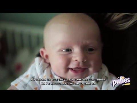 Pufies Baby Art&Dry Месечен Кашон пелени, Maxi 4, 176 пелени #BQp9liLmoc0