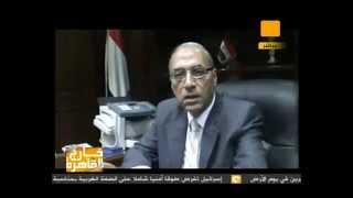 خارج القاهرة- بورصة الدواجن- 30 مارس 2012 - ONtv Live -Dooka.rmvb thumbnail