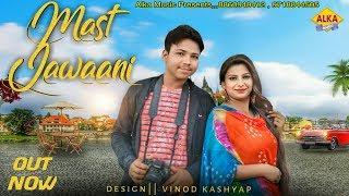 Mast Jawani  Satish Tiwari  Shiva Pathak  Alka Sharma  New Haryanvi Hit Song 2018