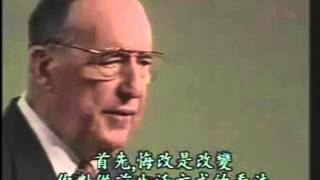 Repentance Clearly Explained - Derek Prince