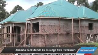 Abamba beekutudde ku Businga bwa Rwezururu thumbnail