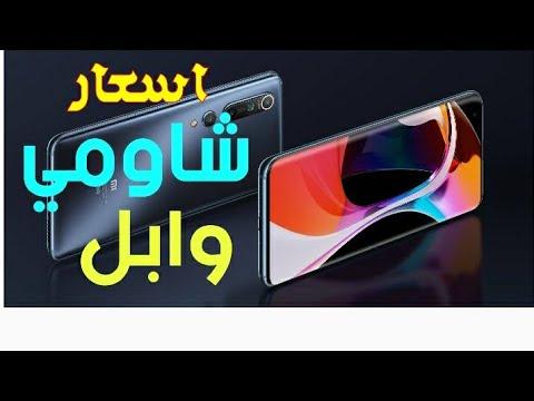 Photo of اسعار هواتف شركة ابل ايفون وشاومي وردمي Apple iPhone and Xaiomi Redmi – ايفون