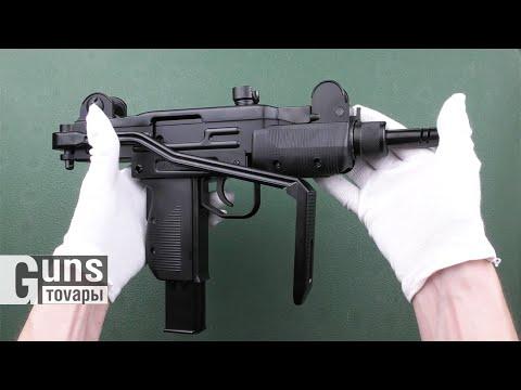 Пневматический пистолет KWC UZI KMB07