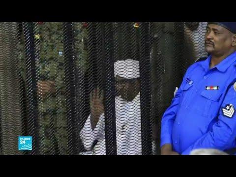 عمر البشير في قفص الاتهام يواجه سلسلة من الاتهامات  - نشر قبل 3 ساعة