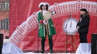 289 лет СПбГУ: Кропачев, Пётр I и прелестницы