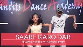 SARE KARO DAB || Dance choreography