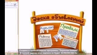 Доски объявлений Казахстана(, 2016-07-13T08:07:24.000Z)