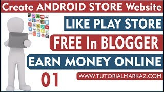 01 Create Android Apps Store Website on Blogger   Complete Blogging Course 2019 by Mentor Online