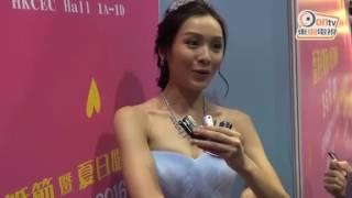 岑杏賢暗示分手 袁偉豪微博認3年情玩完:一直未能增加她的信任